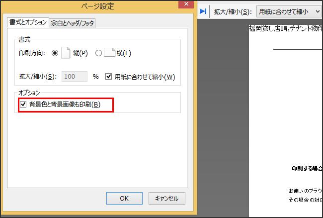 print_ff_2