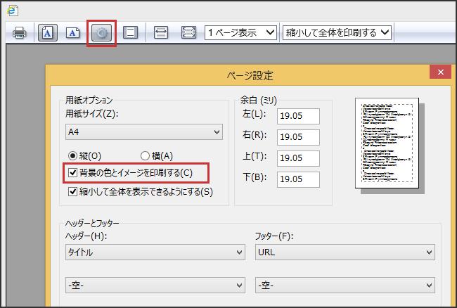 print_ie_2