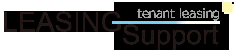 リーシングサポートロゴ