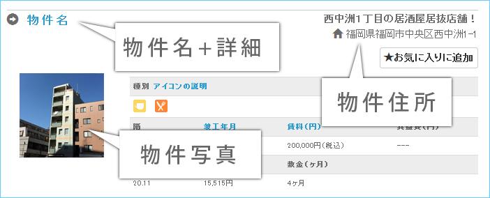 member_info_02