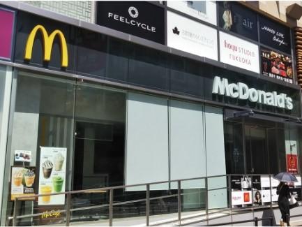 マクドナルド 天神西通り店